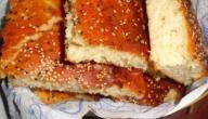 طريقة تحضير خبز الدار