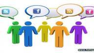 أهمية الاتصالات