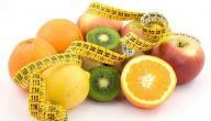 طرق لانقاص الوزن