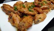 طرق طهي الدجاج