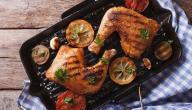طريقة تتبيلة الدجاج المشوي