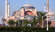 أهم المعالم السياحية في اسطنبول