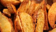 طرق مختلفة لعمل البطاطا