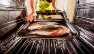 طريقة تحضير السمك في الفرن
