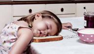 كيف تعرف شخصيتك من طريقة نومك