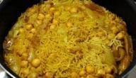 طرق عمل أرز البسمتي