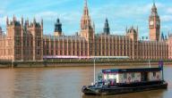 أهم الأماكن السياحية في لندن