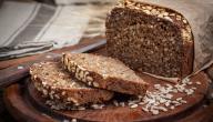 فوائد الخبز الأسمر