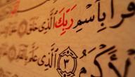 أهمية العلم في الإسلام