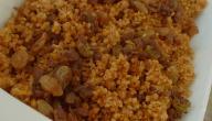 طريقة طبخ الأوزي