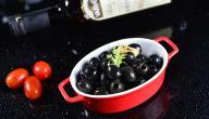 طريقة كبس الزيتون الأسود