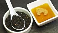 فوائد العسل والحبة السوداء