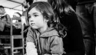 طرق تربية الأطفال