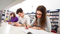 طرق النجاح في الدراسة
