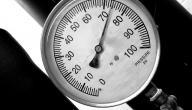 كيفية قياس الضغط