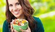 أفضل 10 أطعمة لحرق الدهون