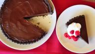 طريقة عمل تارت الشوكولاتة