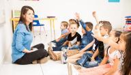 طرق تدريس رياض الأطفال
