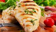 طريقة شوي صدور الدجاج