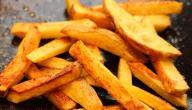 طريقة قلي البطاطس