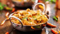 طريقة عمل أكل هندي