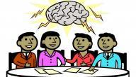 طريقة حل المشكلات في التدريس