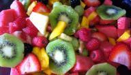 فوائد سلطة الفواكه