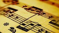 أهمية الموسيقا