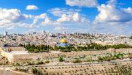 أهمية القدس