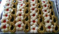 طريقة تحضير حلويات مغربية