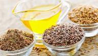 فوائد بذرة الكتان للتخسيس