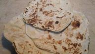 طريقة عجينة خبز الصاج