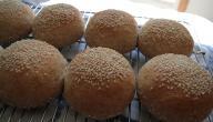 طريقة تحضير خبز الهمبرجر