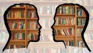 بحث عن أهمية القراءة