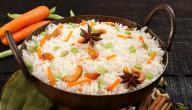طريقة طبخ رز أبو كاس