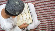أهمية التربية الإسلامية