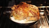 طريقة شوي صدور الدجاج بالفرن