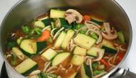 طرق طبخ الكوسا