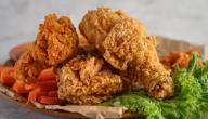 طريقة قلي الدجاج بالزيت