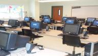 أهمية الحاسوب في التعليم
