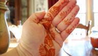 طرق إزالة الحناء من اليد
