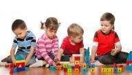 أهمية اللعب عند الأطفال