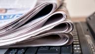 أهمية مصادر المعلومات