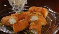 طريقة عمل حلويات سورية