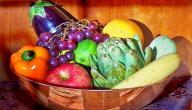 فوائد الفاكهة والخضروات