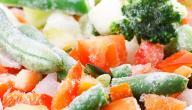 طرق حفظ الخضروات