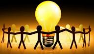 أهمية الكهرباء في حياة الإنسان