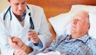 طرق علاج مرض السكري