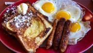 أهمية الإفطار الصباحي