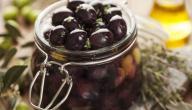 طريقة كبس الزيتون الأسود بالزيت